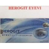 Sản phẩm hỗ trợ mắt giảm  các  triệu  chứng:  mỏi mắt,  khô  mắt,  giảm  thị  lực…HEROGIT EYEVI